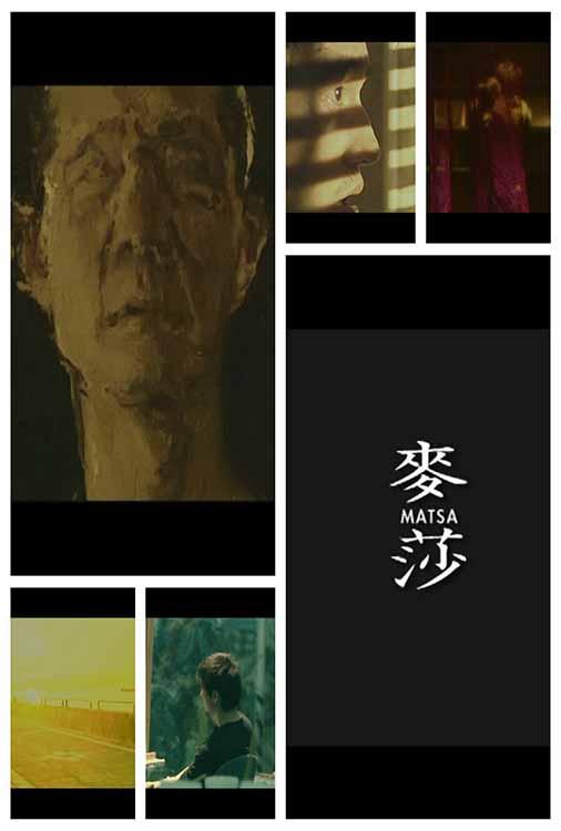 Ker Sound MATSA-by Zhang Disha