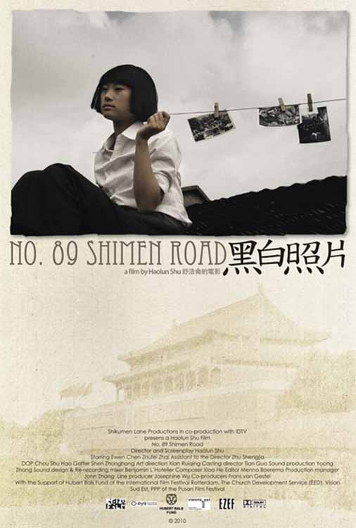 Ker Sound No.89 SHIMEN ROAD-by Shu Haolun