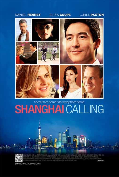 Ker Sound SHANGHAI CALLING by Daniel Hsia