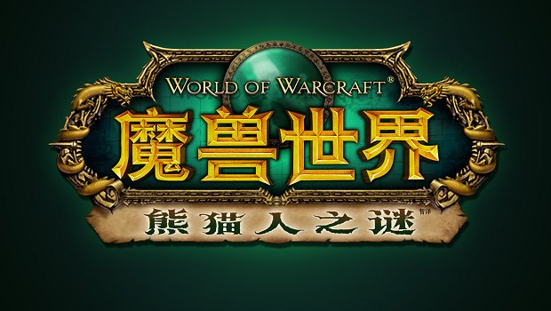 KER SOUND WORLD OF WARCRAFT MMORPG by Blizzard Entertainment