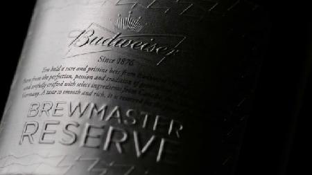 Ker Sound BUDWEISER-Brewmaster-Reserve
